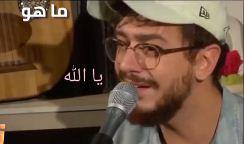 سعد لمجرد فى اعماله