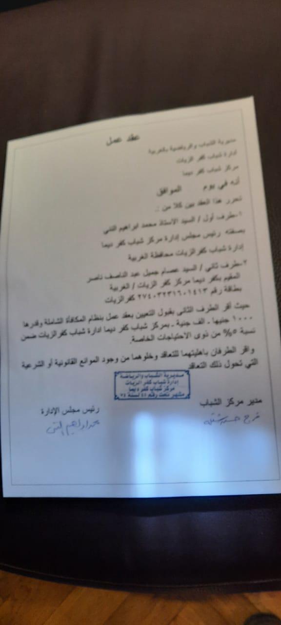 عصام عبد الناصف 22