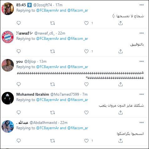 الأهلاوية عبر تويتر