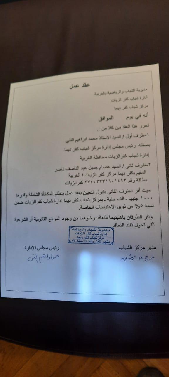 عصام عبد الناصف 11