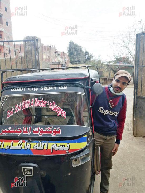 سائق توك توك حاصل على ماجستير فى القانون (2)