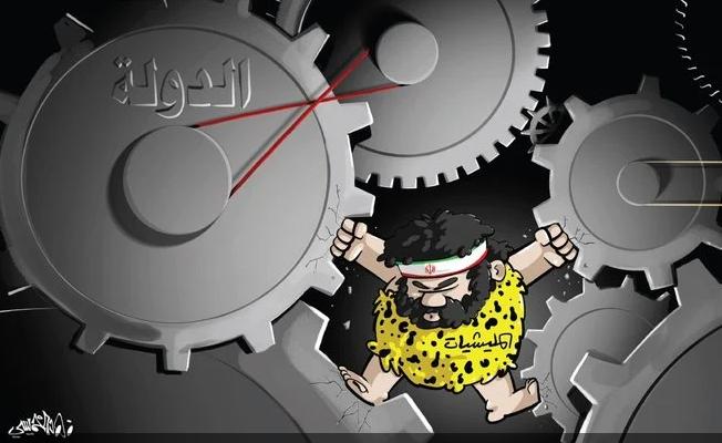 كاريكاتير صحيفة الاقتصادية