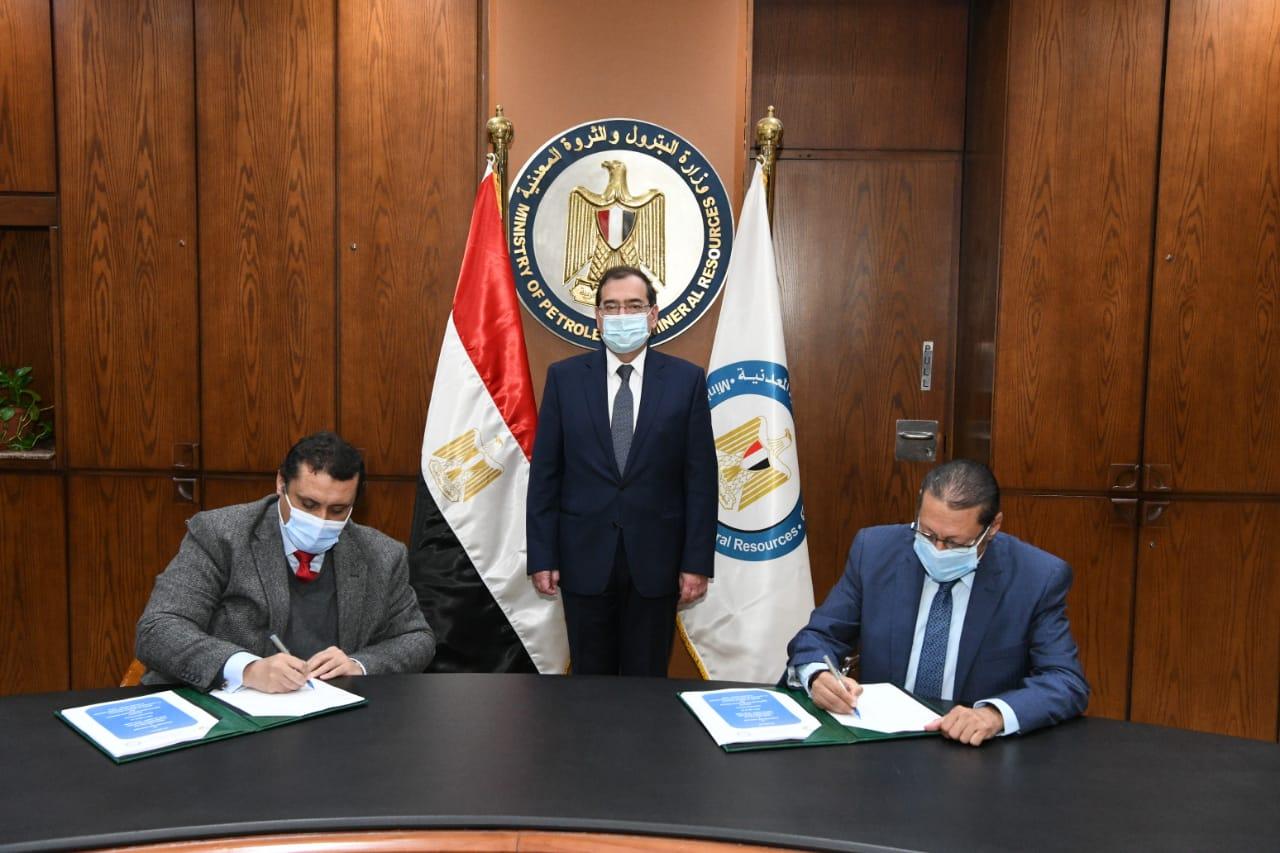وزير البترول والثروة المعدنية يشهد التوقيع مع ميداف المصرية