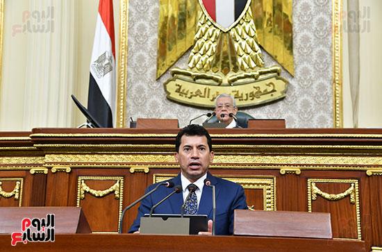 وزير الرياضة أمام مجلس النواب
