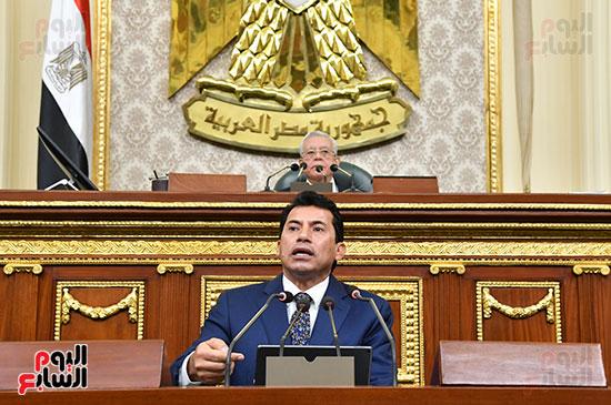 وزير الشباب فى مجلس النواب