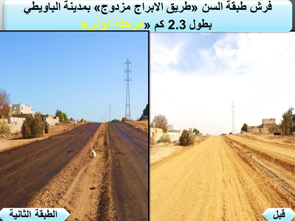 جهود محافظة الجيزة بالاحياء والمراكز (3)