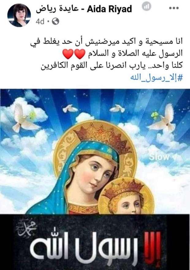 الفنانة عايدة رياض على فيس بوك