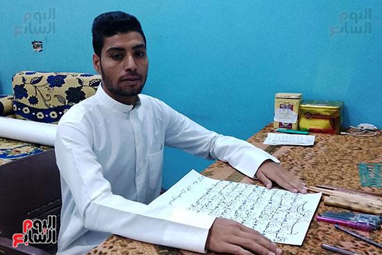 محمود-حسين-خطاط-القرآن