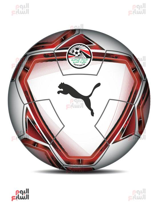 الكرة الموحدة الجديدة