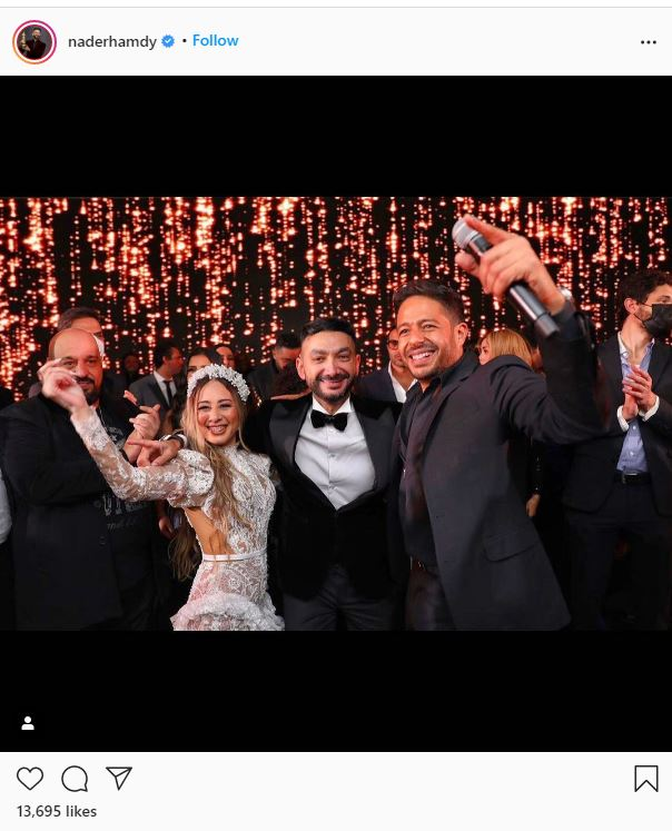 حفل زفاف نادر حمدي