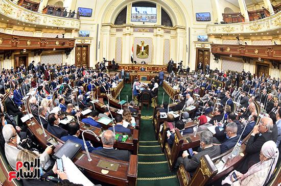 قاعة الجلسة العامة