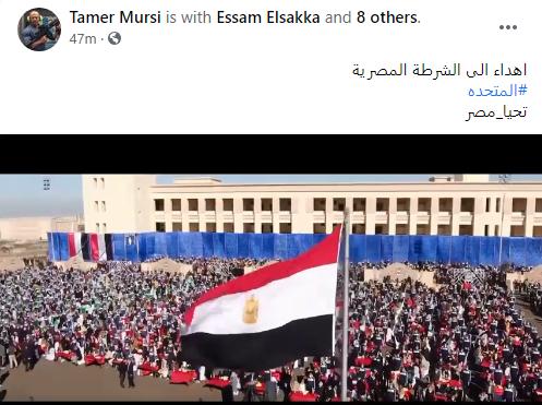 تامر مرسى على فيس بوك