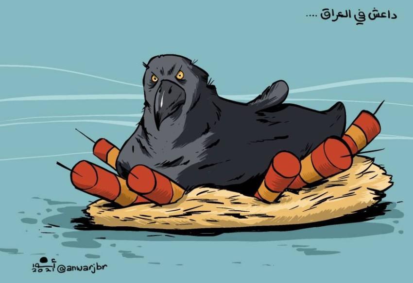 كاريكاتير الرؤية الإماراتية