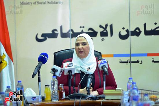 مؤتمر وزارة التضامن والسياحة (25)