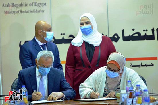 مؤتمر وزارة التضامن والسياحة (11)