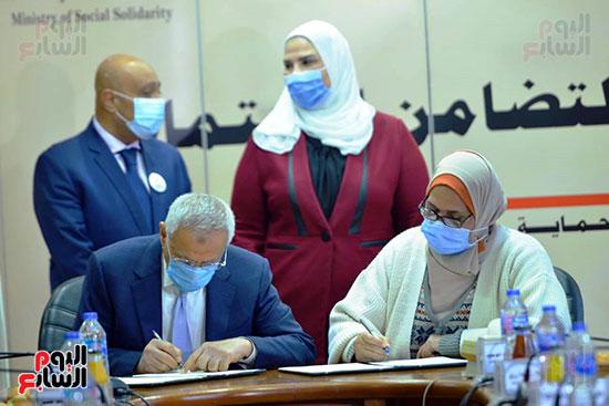 مؤتمر وزارة التضامن والسياحة (10)