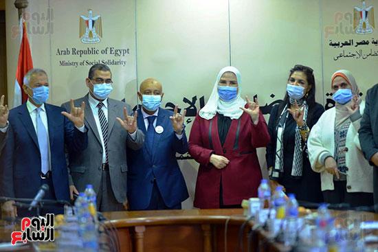 مؤتمر وزارة التضامن والسياحة (13)