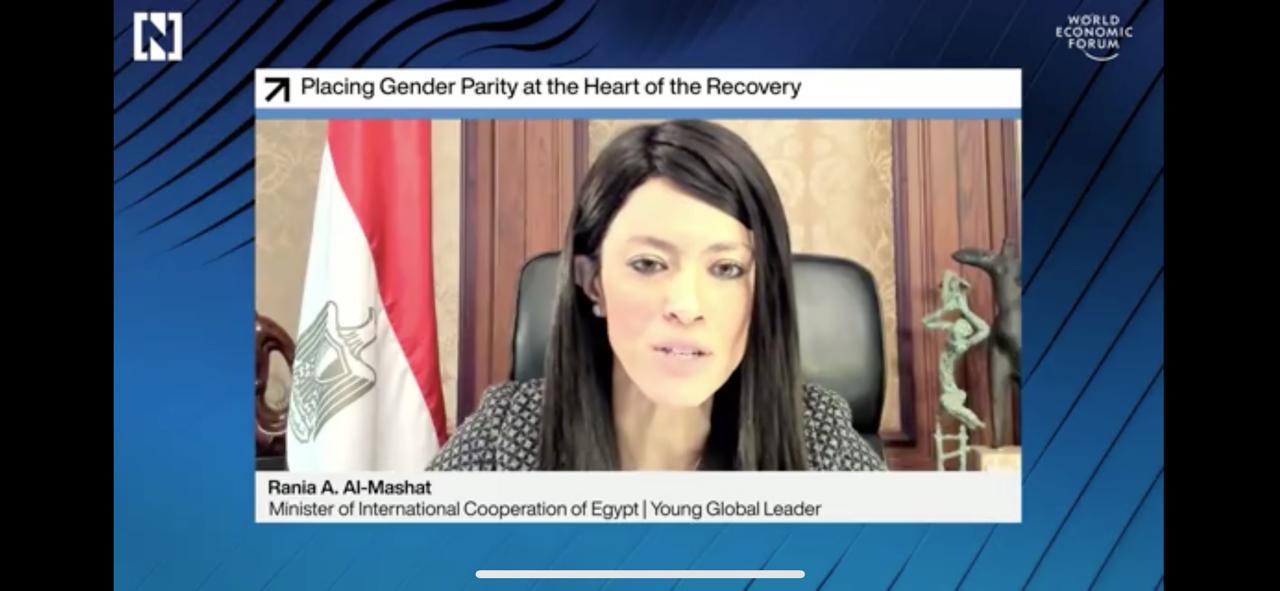 وزيرة التعاون الدولي خلال مشاركتها في جلسة بفعاليات «دافوس 2021» (1)