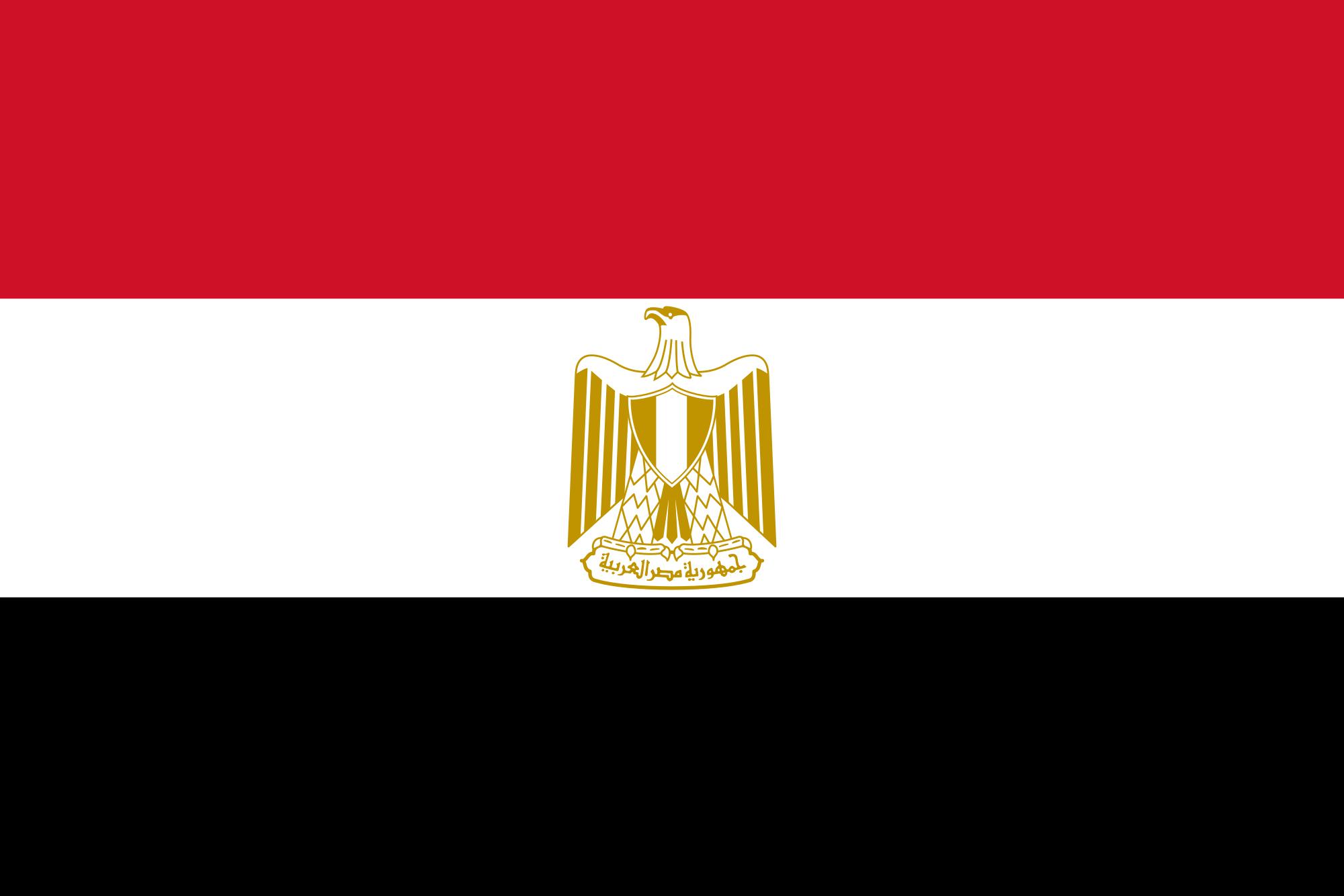 75666-علم-مصر