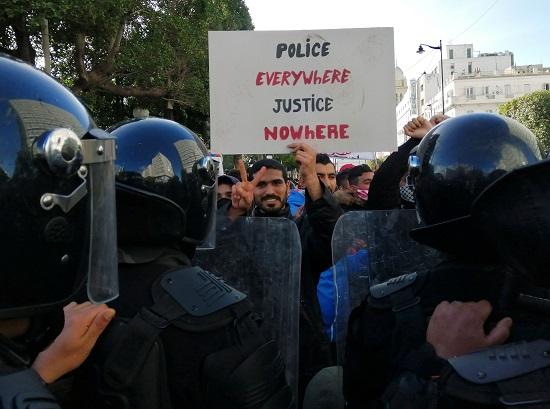 المظاهرات التونسية
