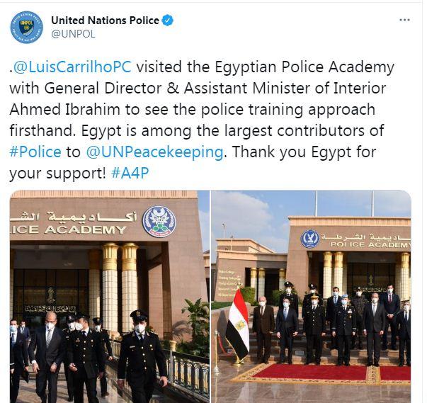 حساب شرطة الامم المتحدة على تويتر