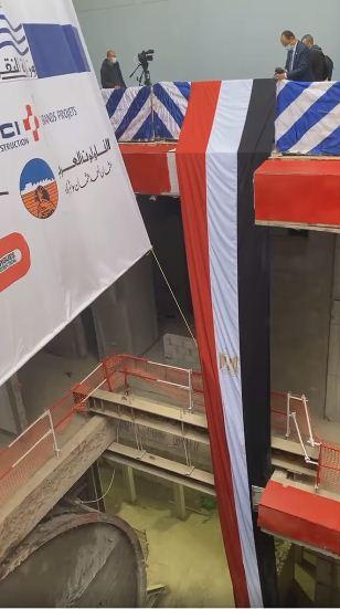 علم مصر فى موقع الحفر