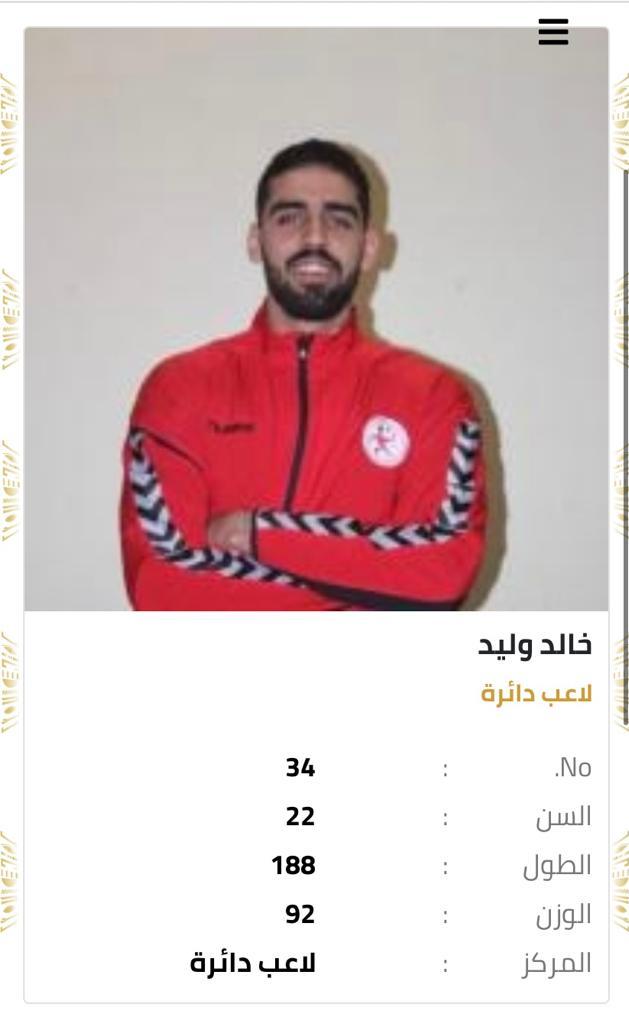قائمة شرف منتخب مصر لكرة اليد (6)