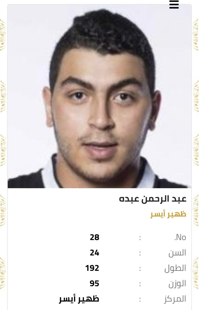 قائمة شرف منتخب مصر لكرة اليد (1)