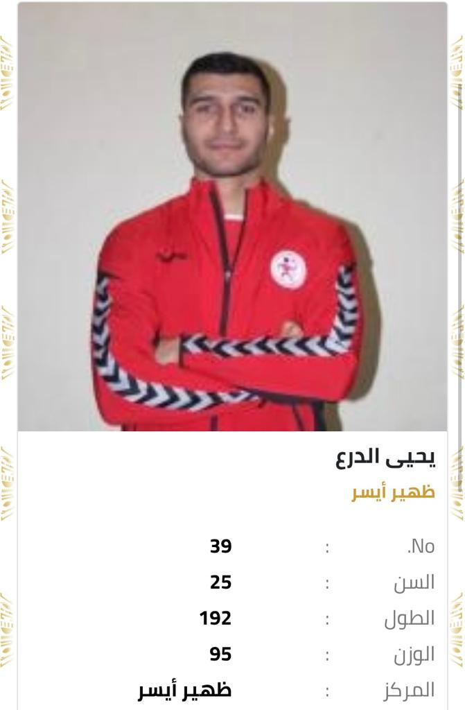 قائمة شرف منتخب مصر لكرة اليد (19)
