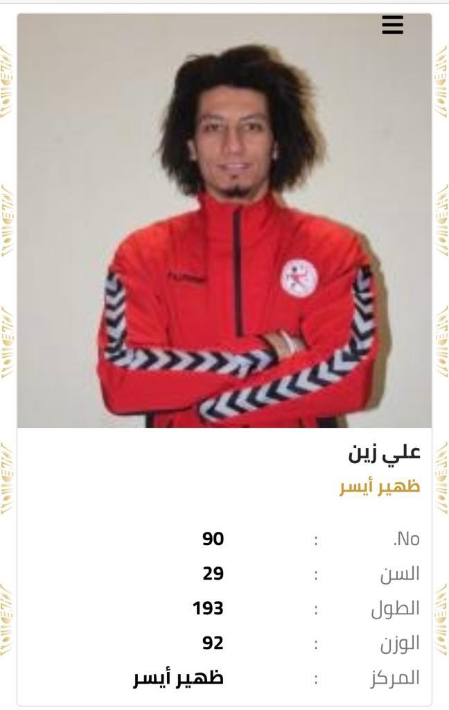 قائمة شرف منتخب مصر لكرة اليد (4)