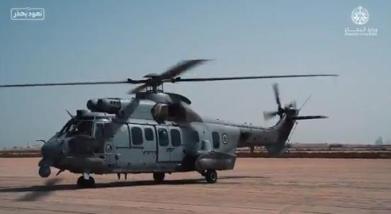 هيليكوبتر مشاركة في التمرين