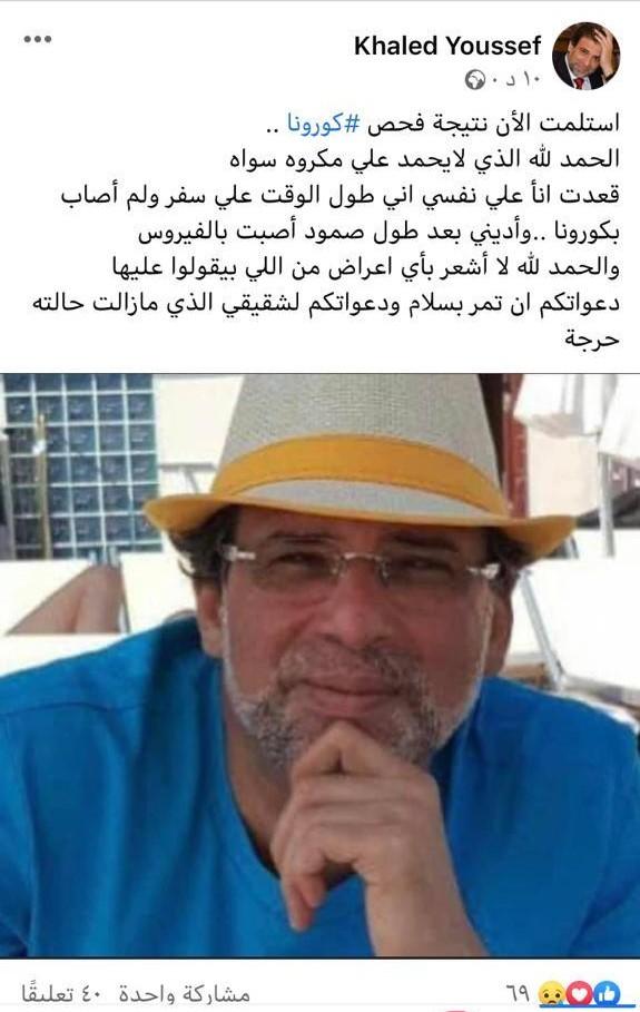 تدوينه خالد يوسف