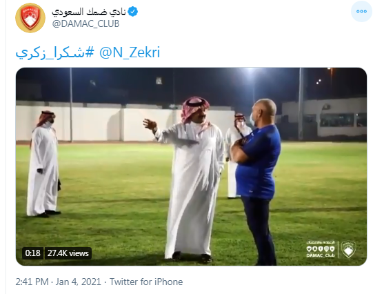 ضمك السعودي