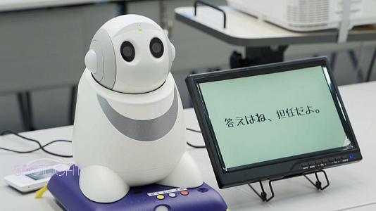 الروبوت اليايانى