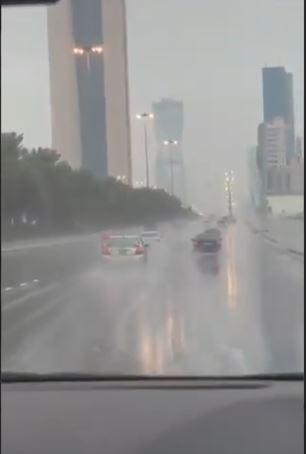 أمطار في الرياض
