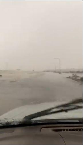 الطقس في السعودية