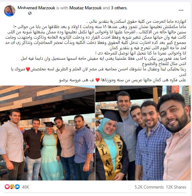 Son's Facebook account