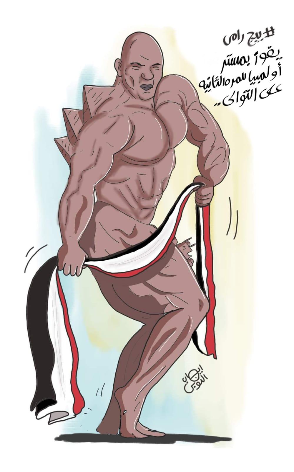 بيج رامي يفوز بـ مستر أولمبيا للمرة الثانية