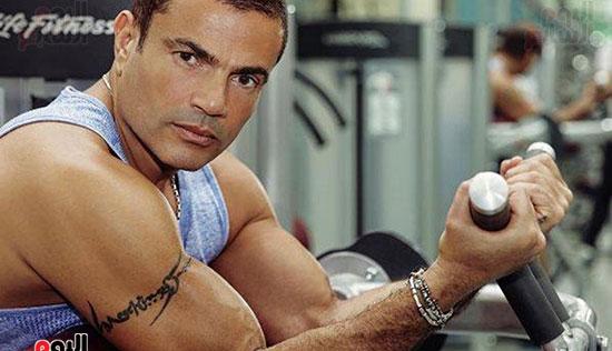 اهتمام عمرو دياب بالرياضة