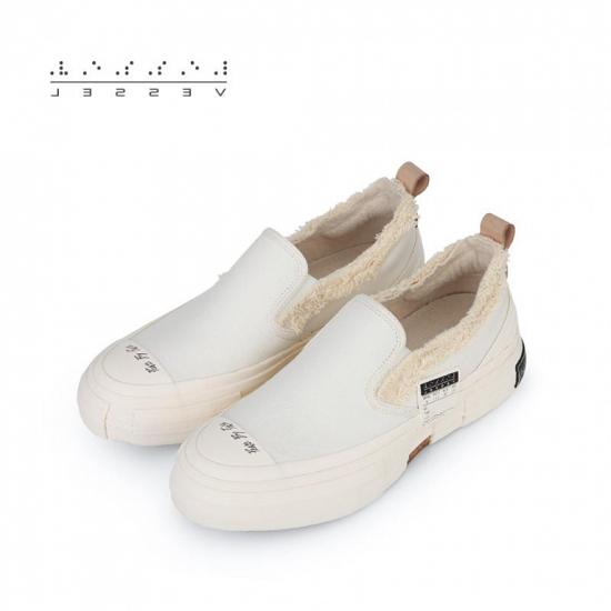 حذاء xVessel