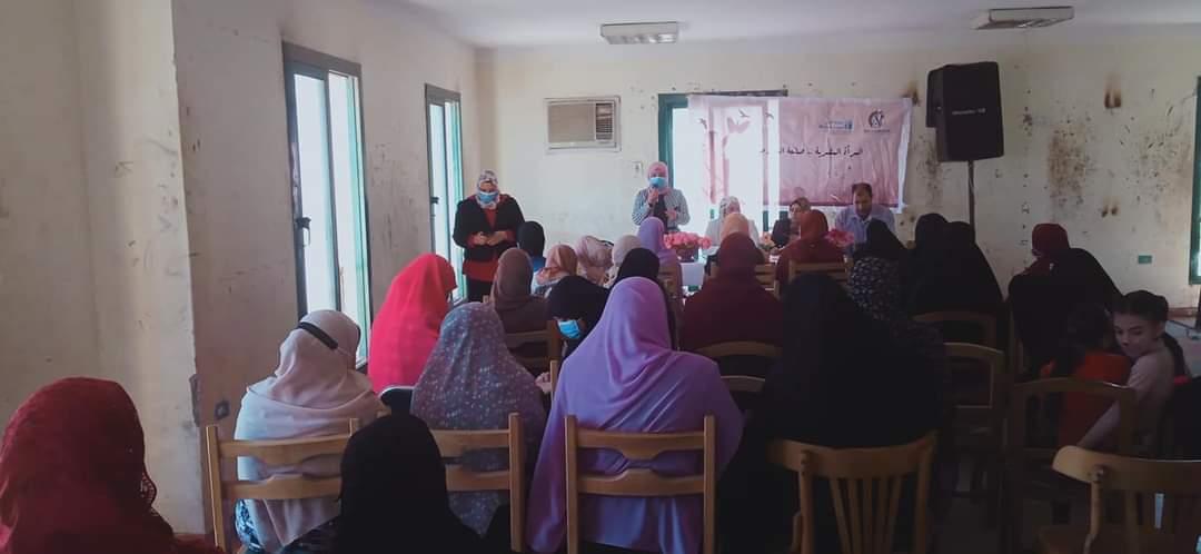 ندوة عن المرأة المصرية صانعة السلام
