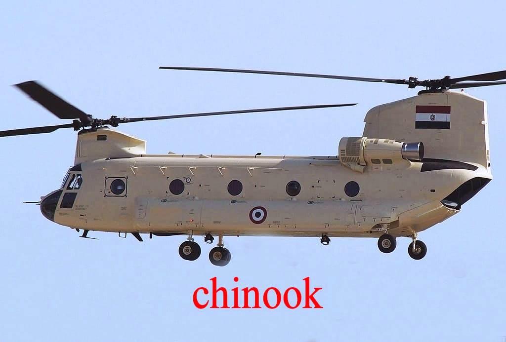 الطائرة تشينوك