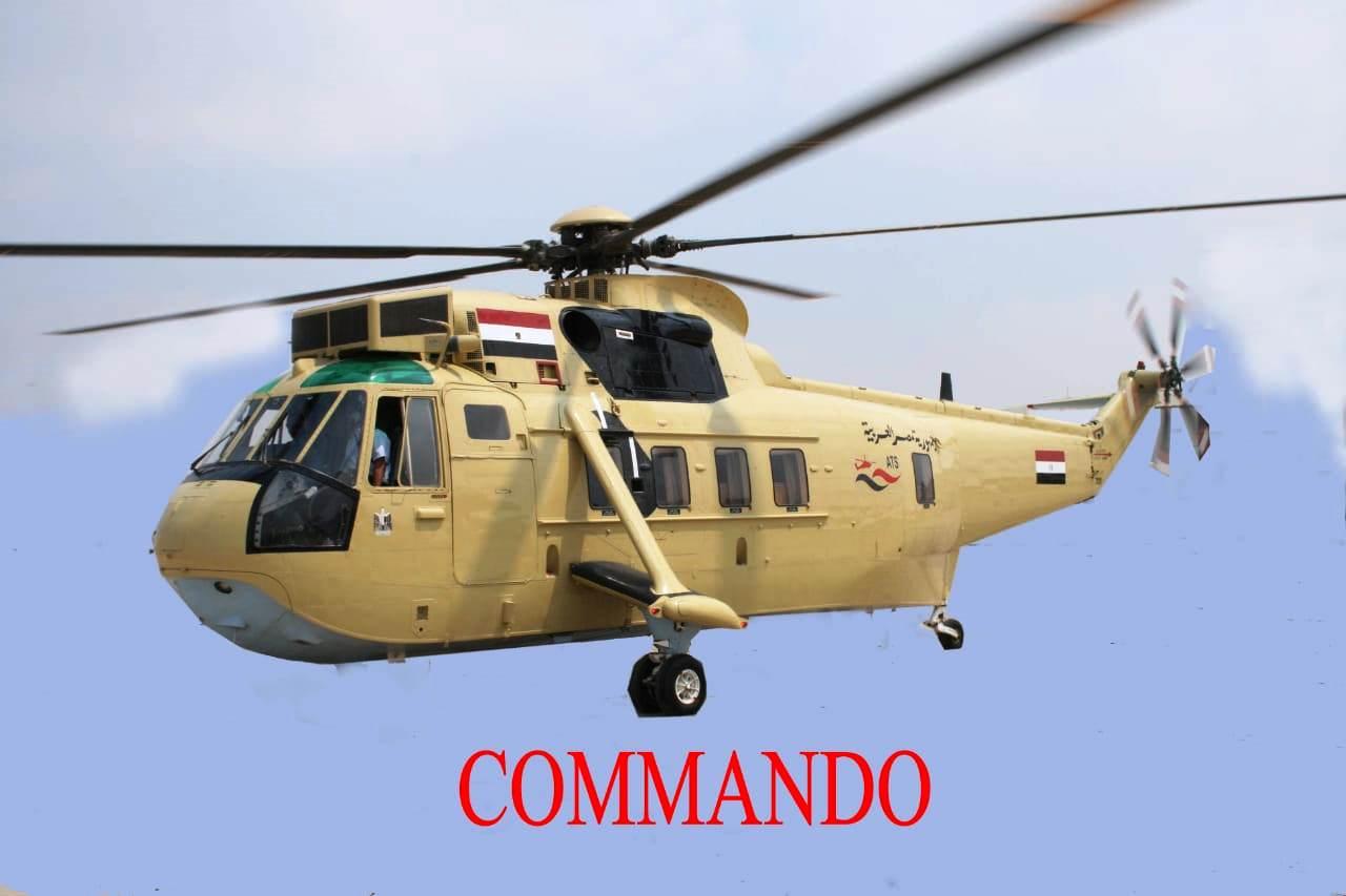 الطائرة كوماندو