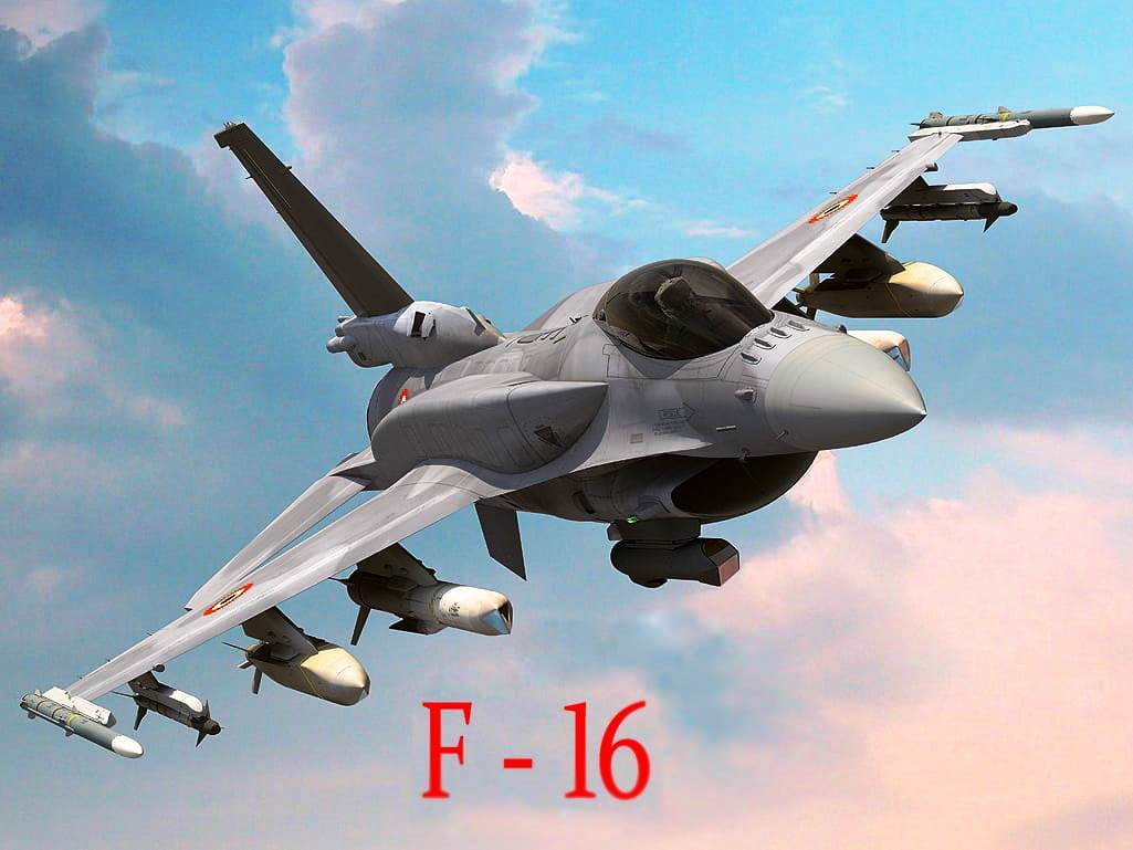 الطائرة إف 16