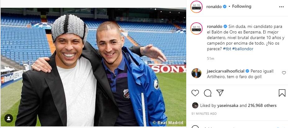 حساب رونالدو على انستجرام