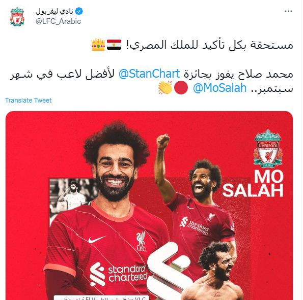 ليفربول على تويتر