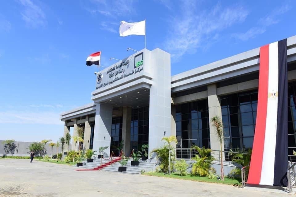 مركز خدمات المستثمرين بالفيوم