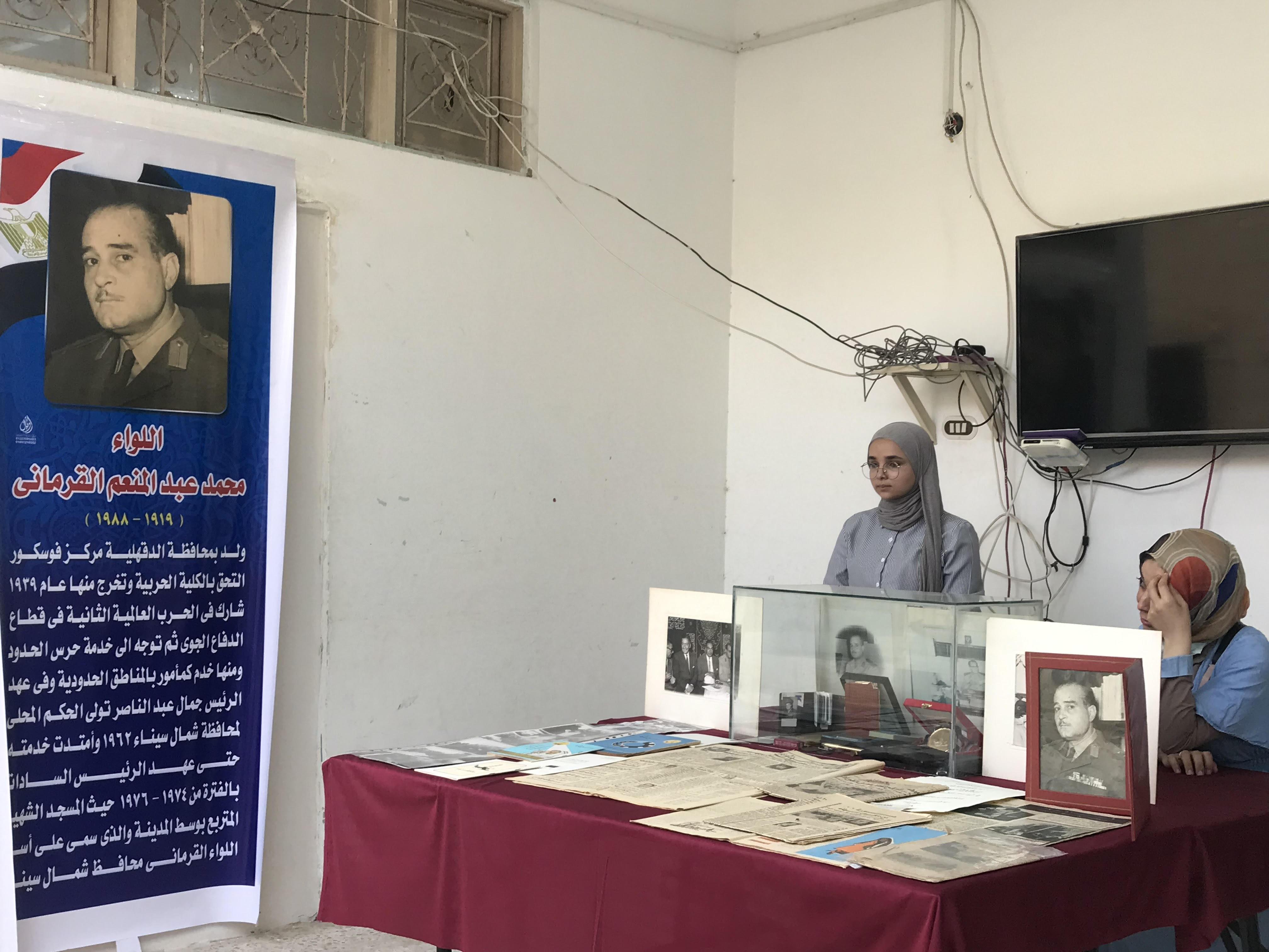 مقتنيات محافظ شمال سيناء الاسبق فى معرض كتاب العريش