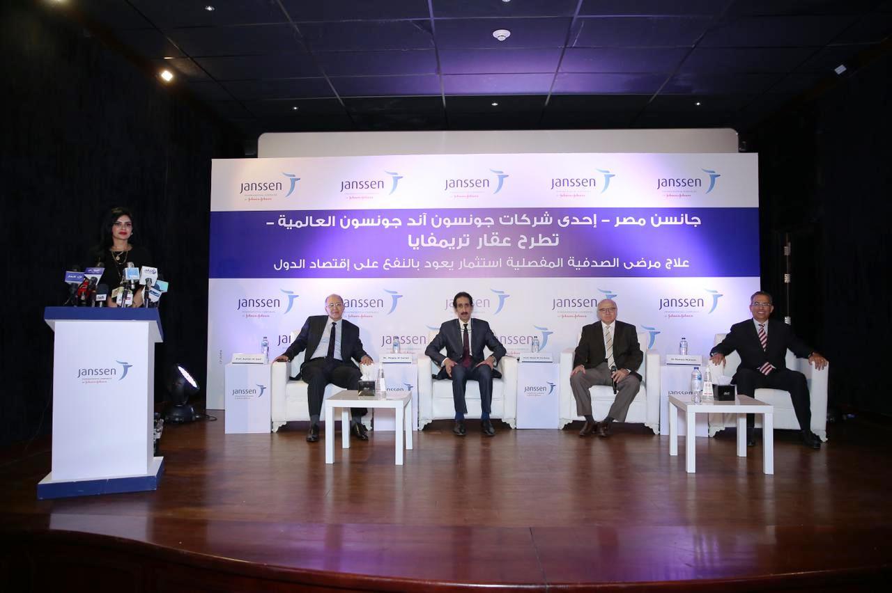 Janssen Egypt launches Trimvaya to treat articular psoriasis (2)