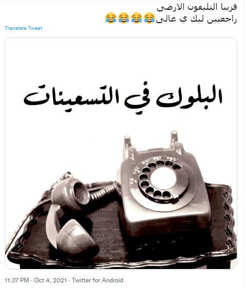Social media pioneers tweets 3
